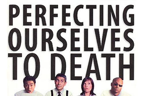 Perfecting Ourselves to Death (book reviews)